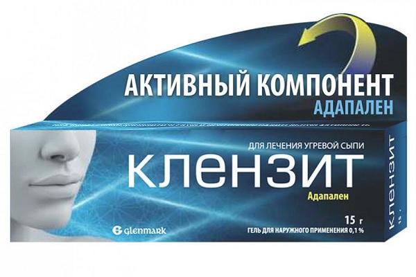 Клензит для лечения комедонов