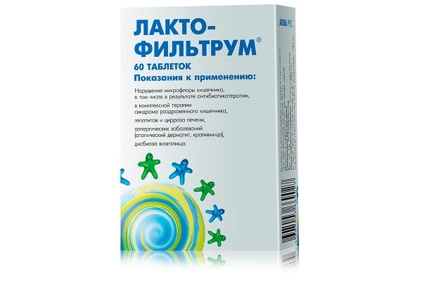 Лактофильтрум для борьбы с прыщами