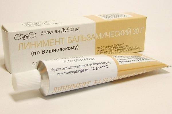 Мазь Вишневского в тюбике