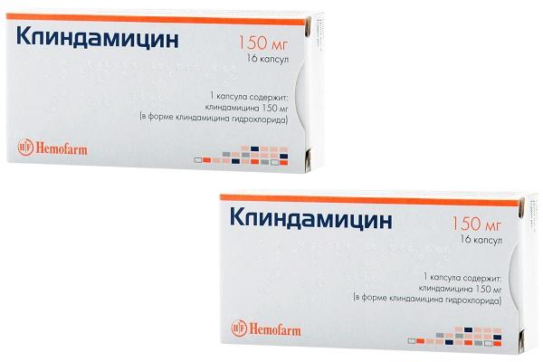 Капсулы Клиндамицин