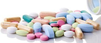 Медикаменты для лечения акне