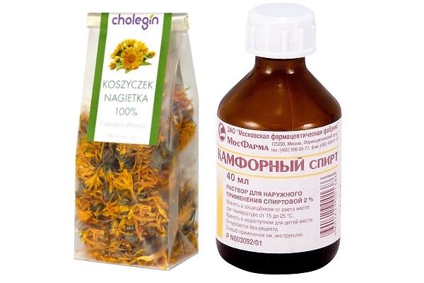 Ингредиенты для безобидной болтушки