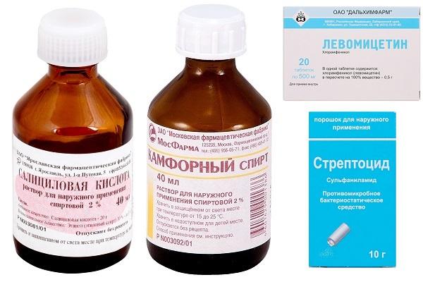 Ингредиенты для болтушки от прыщей